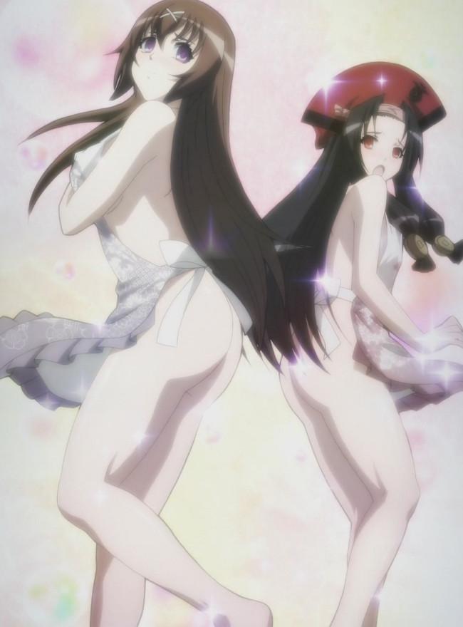 SenYukimura