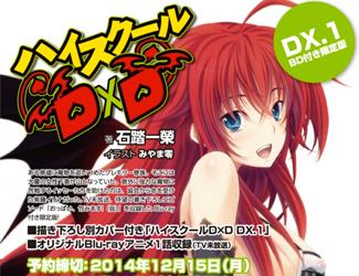 Spring15-OVADxD