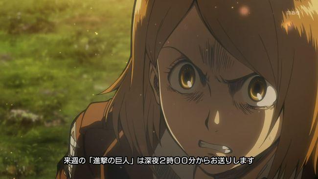 Shingeki no Kyojin 008