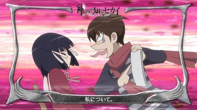 The World God Only Knows - Goddesses Arc - 05 Next Ep (1)