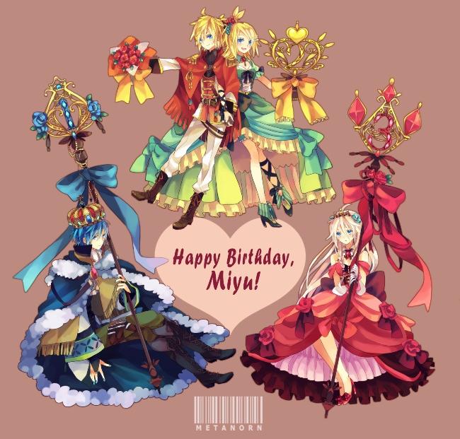 Miyu-bd-main