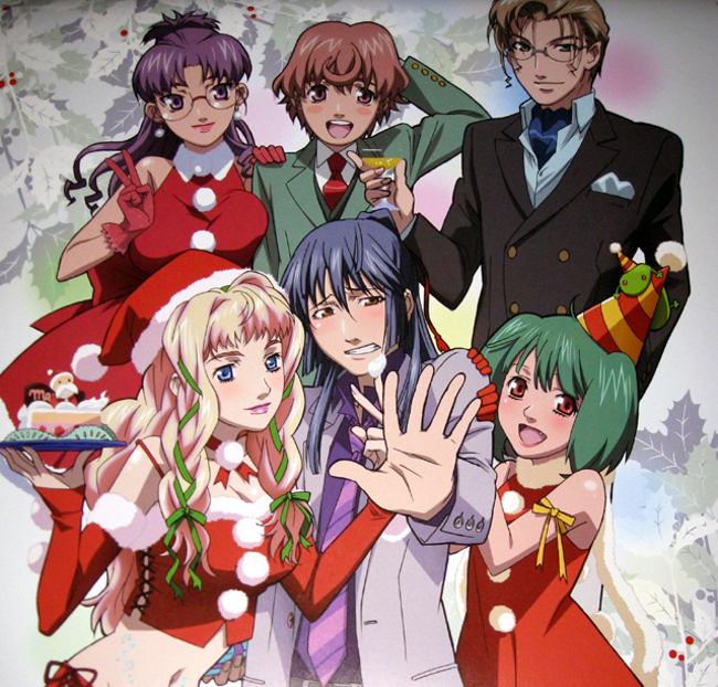 Merry Macross Christmas