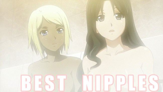 bestnipplesaward