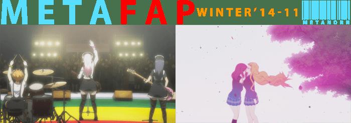 mf winter14 11