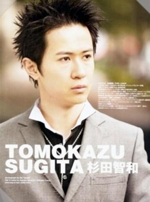 Tomokazu-Sugitan