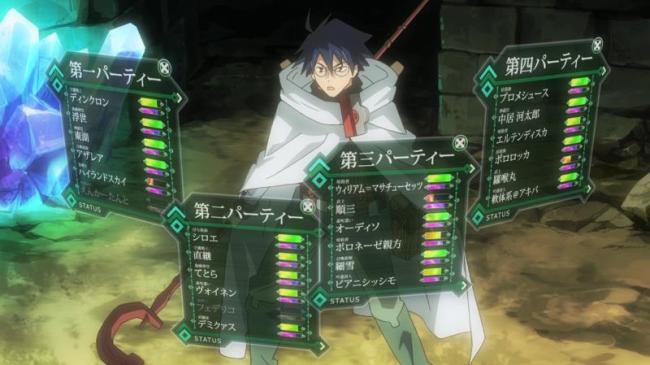 Log Horizon 2 (1)