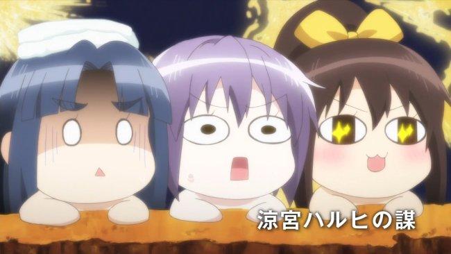 Yuki-chan! 7-10