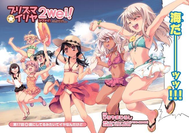 2weiHerz! 2-manga