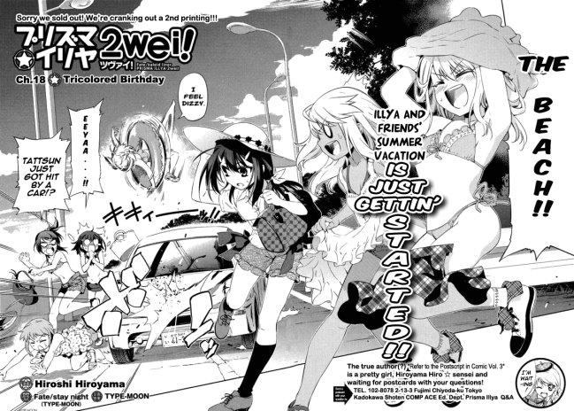 2weiHerz! 2-manga2