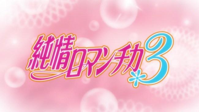 Junjou Romantica - 01_00020