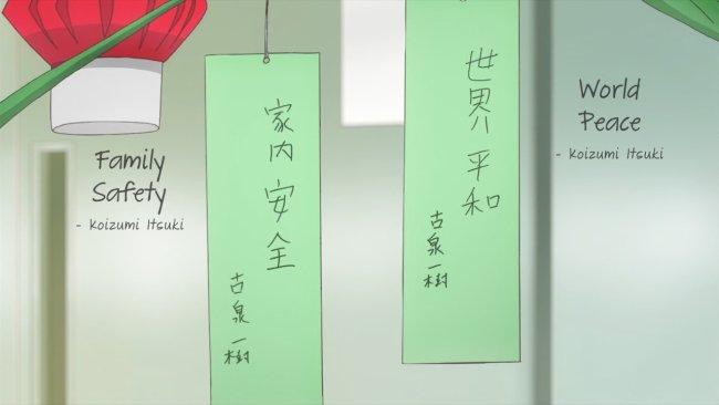 yuki-chan 14-6