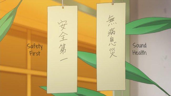 yuki-chan 14-7