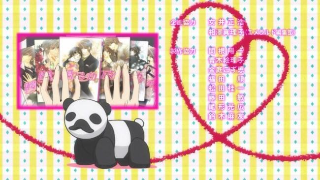 Junjou RomanticaS3_04-00056
