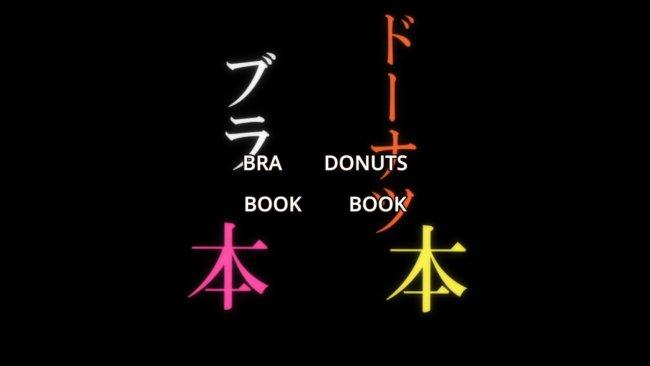 shinobutime 5-3