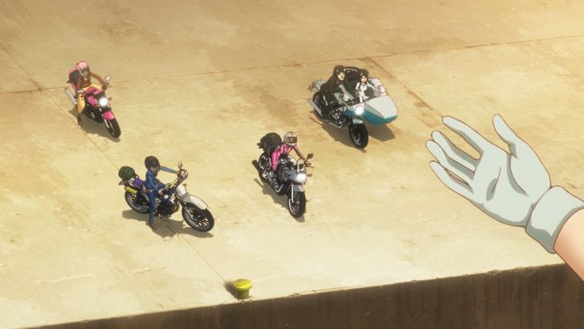 Bakuon - You can totally make it