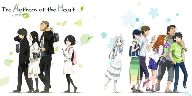 anthem-of-the-heart