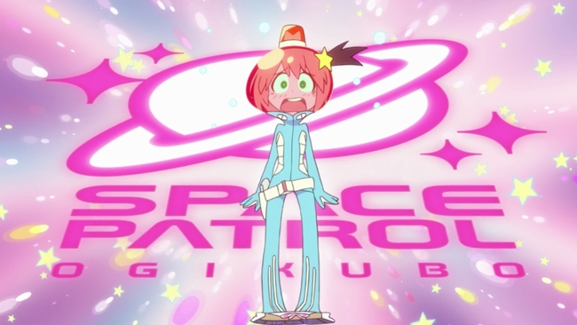 SpacePatrolLuluco (3)