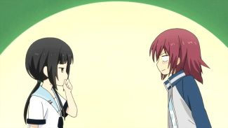 relife 811
