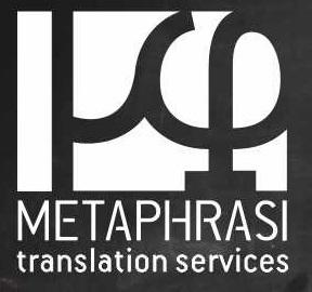 metaphrasi