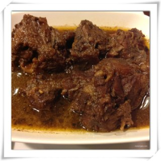 Oxtail Stew… Jamaican Oxtail Stew