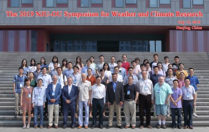 OU Faculty and Researchers Attend Summit in Nanjing, China