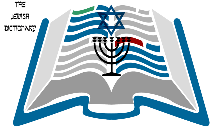 The Jewish Dictionary Logo 1000x600