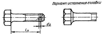 Болты с шестигранной головкой ГОСТ 10602-94