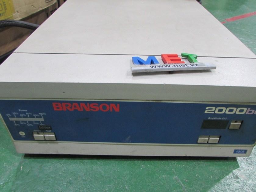 2000bdc 400.8 [CONTROLLER] (2).JPG