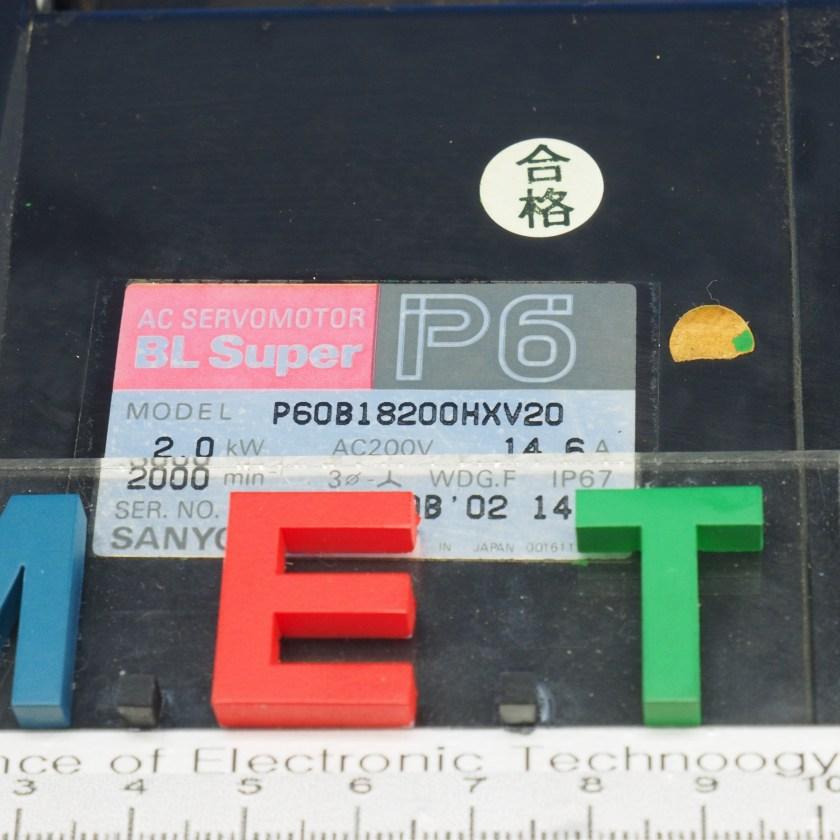 SM00456 (6).JPG