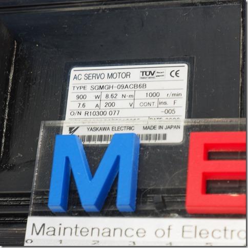 SM00584_SGMGH-09ACB6B (5)