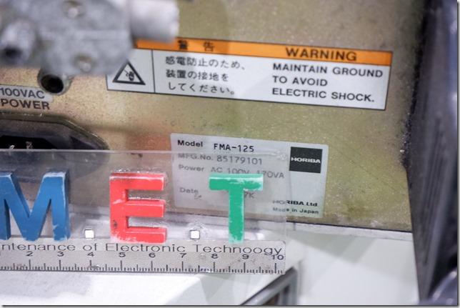 ETC1614_001_FMA-125_HORIBA_FLAMEIONIZATION_USED (2)