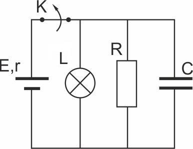 К аккумулятору с ЭДС 50В и внутренним сопротивлением 4Ом подключили лампу сопротивлением 10Ом и резистор сопротивлением 15Ом, а также конденсатор ёмкостью 100мкФ