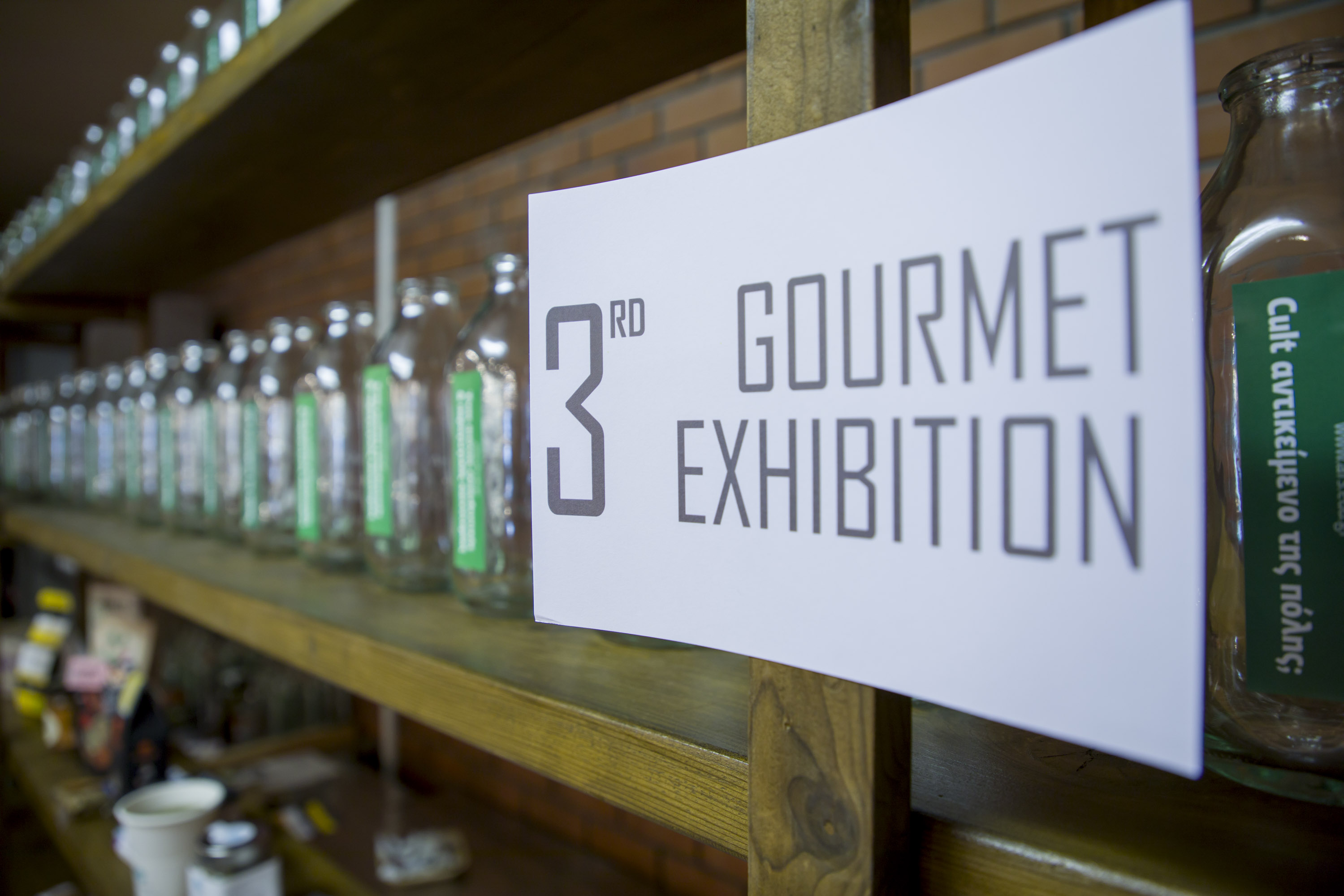 You are currently viewing Στην 3η Gourmet Exhibition ο παραγωγός είχε τον πρώτο ρόλο και λόγο.