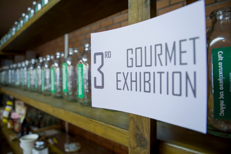 Read more about the article Στην 3η Gourmet Exhibition ο παραγωγός είχε τον πρώτο ρόλο και λόγο.