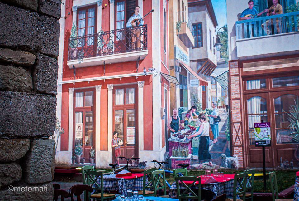 You are currently viewing Τρίκαλα: Εκεί που σταματάει η τέχνη αρχίζει η αληθινή ζωή.