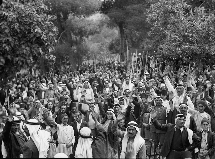 من ثورة 1936، أرشيف مكتبة الكونغرس