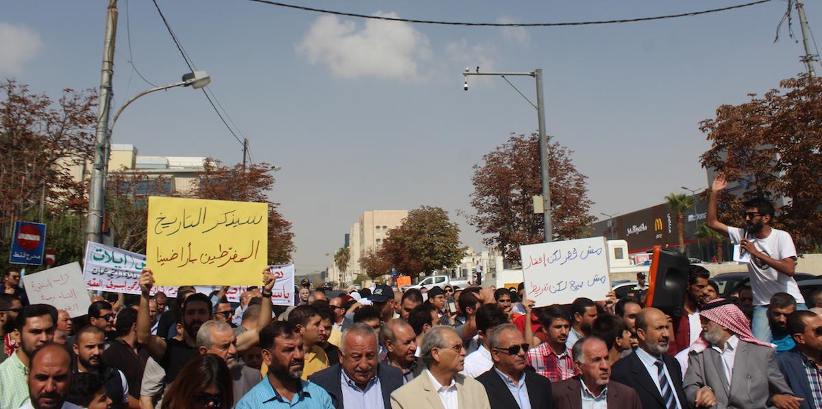 مسيرة في عمان طالبت بإعادة الباقورة والغمر، الجمعة 19.10.2018. تصوير: عمار الشقيري.