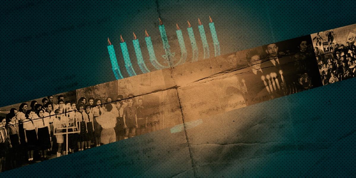 """عيد """"حانوكا"""".. كيف أضفت عليه الصهيونية بعداً قومياً؟"""