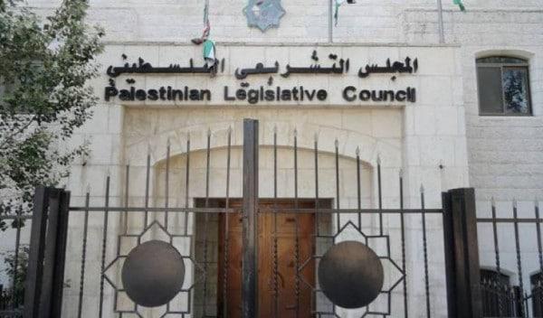 حلّ المجلس التشريعي