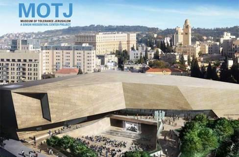متحف التسامح كما سيبدو عند اكتمال بنائه خلال العام الحالي.