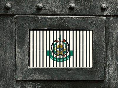 الاتحاد الأوروبيّ وشروطه الجديدة.. المزيد من محاصرة الفلسطينيّين
