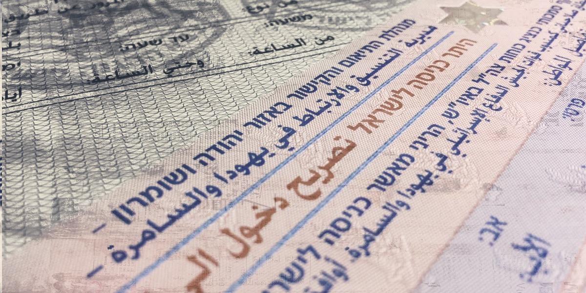 """أداة """"إسرائيل"""" للعقاب والثواب"""