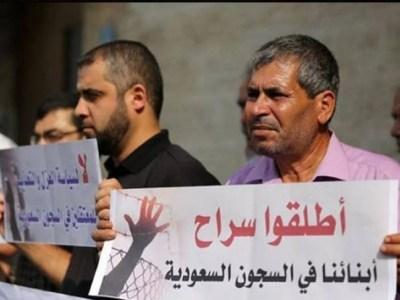 """السعودية و""""حماس"""".. دبلوماسية لا تُثمِرُ شيئاً!"""