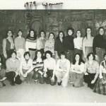 1979-80-Womens-Rowing-MC