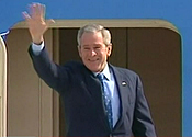 Bush in Israel