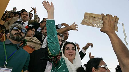 Benazir Bhutto arrived