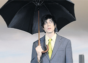 umbrella city