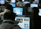 Children 'turning to cyber crime'