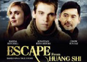 Escape From Huang Shi fails to raise the spirits