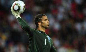 England goalkeeper David James will prepare for penalties (PA)
